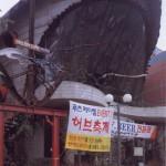 korea13_0007